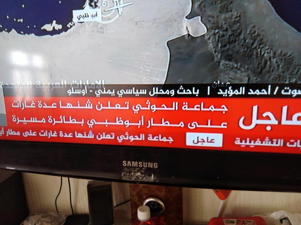 جماعة الحوثي تعلن إستهدافها لمطار أبو ظبي بعدة هجمات بطائرة مسيرة Img_2011