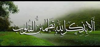 Allah Tzolzo11