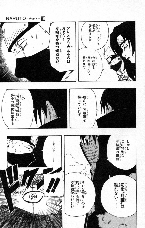 Itachi MS é superior ao Obito MS. - Página 15 Imagem11
