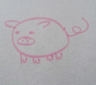 Test del cerdo  Whatsa10