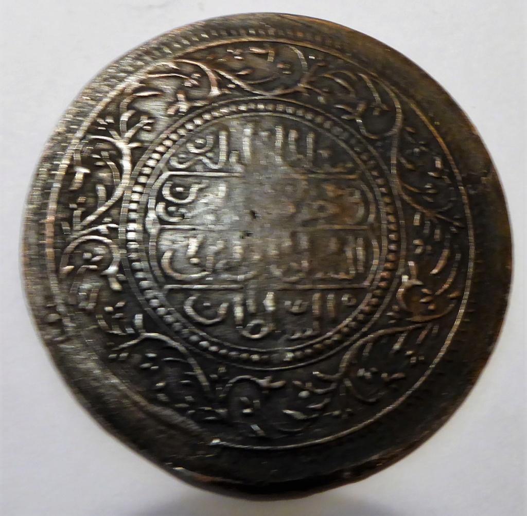 ¿Monedas árabes? ¿otomanas? Zarabe17