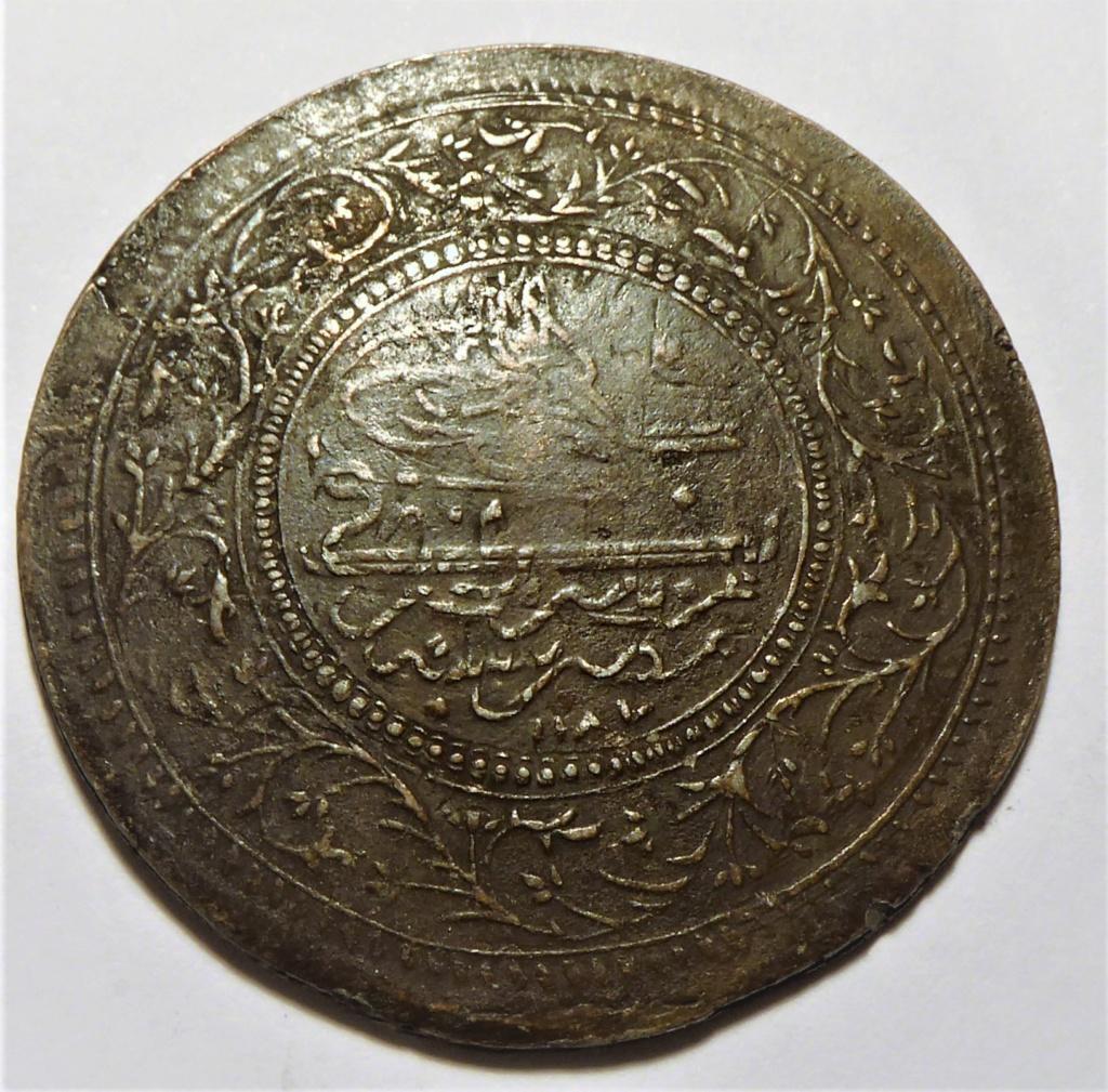 ¿Monedas árabes? ¿otomanas? Zarabe18