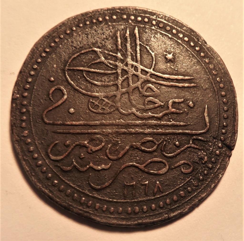 Monedas árabes Zerabe13