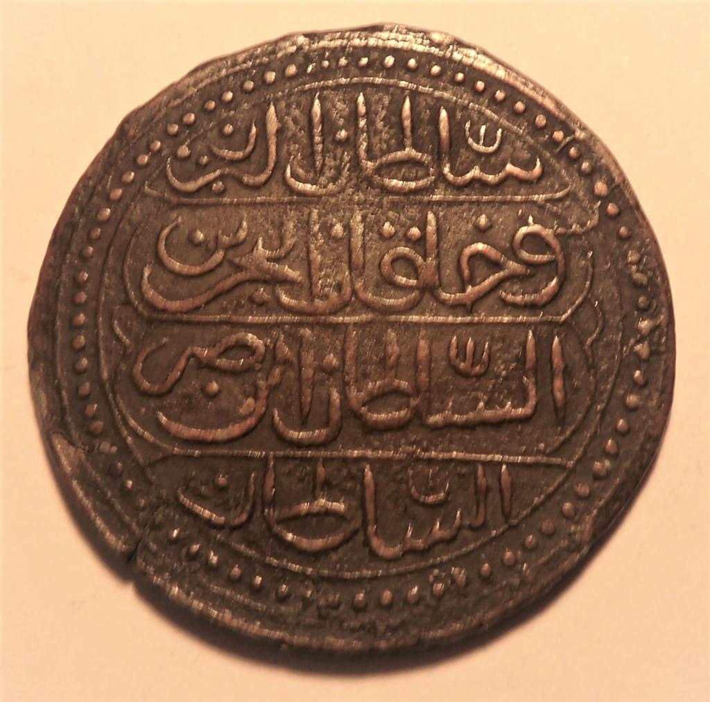 Monedas árabes Zerabe14