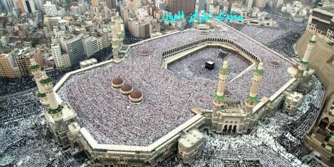 ساحات المسجد الحرام عمارة المسجد الحرام في العهد السعودي الزاهر B205a010