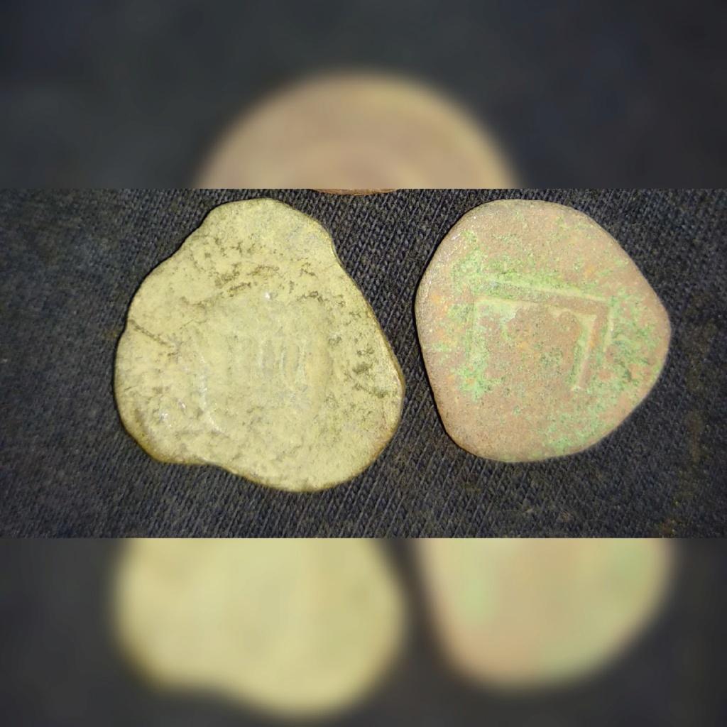 2 maravedís de Felipe II resellados a IIII de 1603 y de Carlos II. 15466013