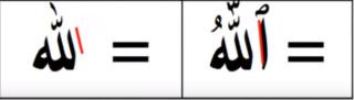 C'est quoi l'islam  - Page 3 Captur19