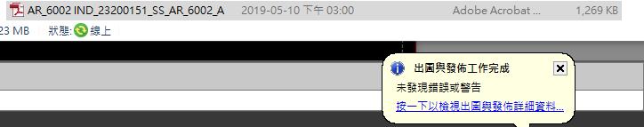 關於圖紙集,圖號參數化應用問題 310