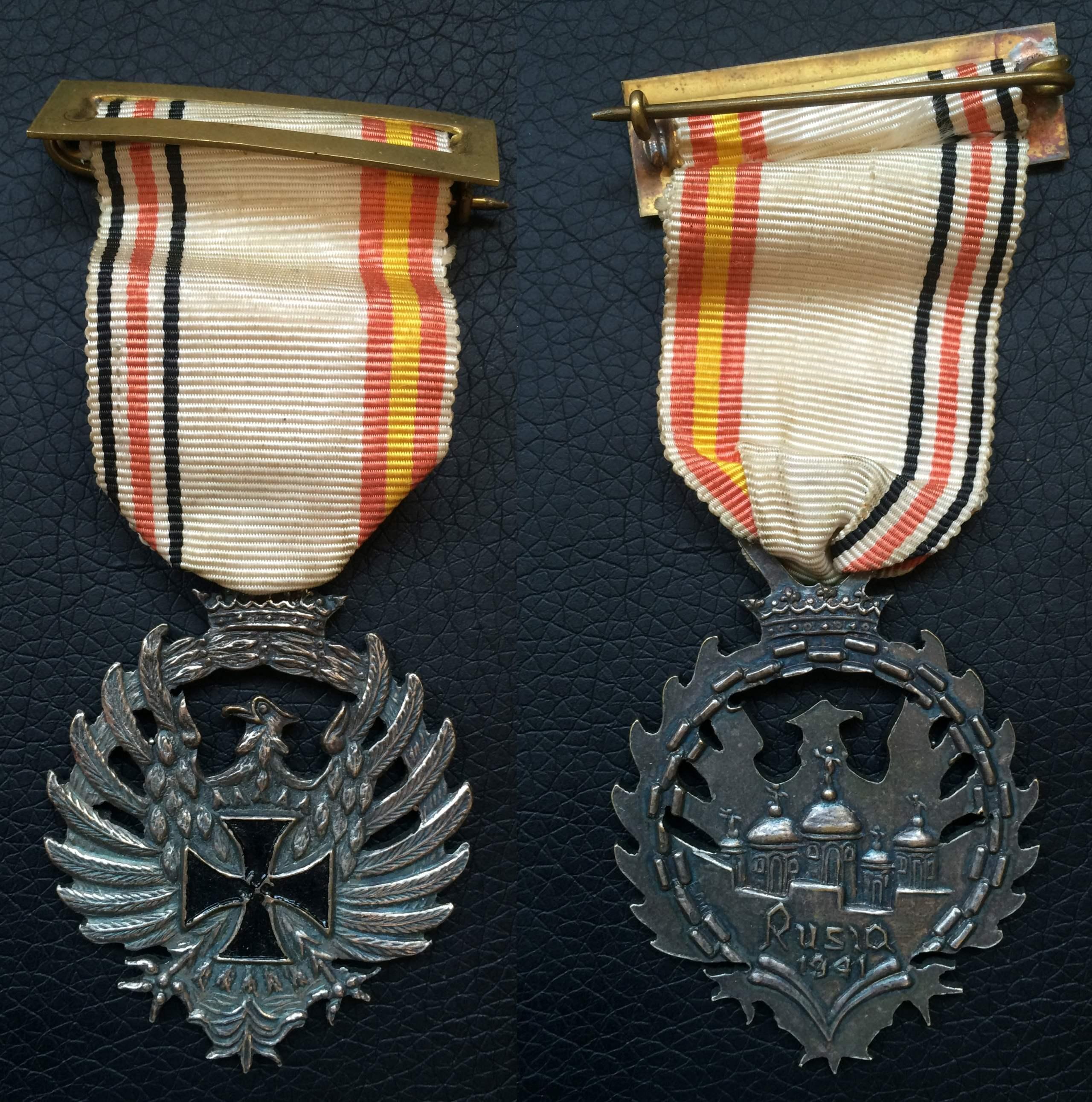 "Médaille Espagnole ""Division Azul"" Img_9110"