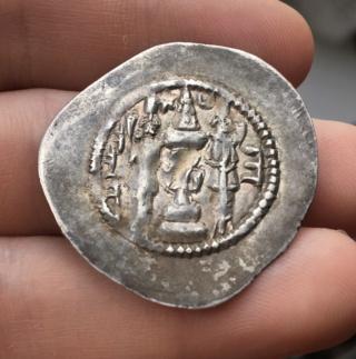 Quatrième drachme sassanide  29b24a10