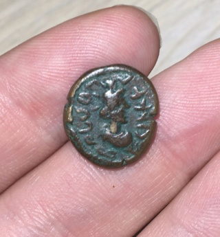 Aide pour identification bronze parthe  Ef30ab10