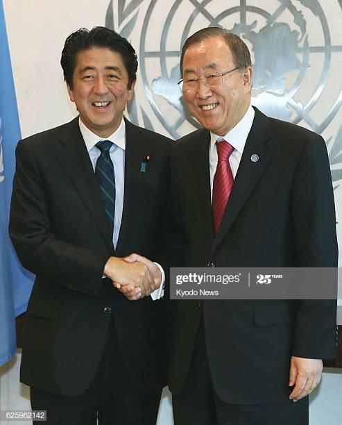 ¿Cuánto mide Shinzo Abe? - Altura - Real height - Página 2 Gettyi24