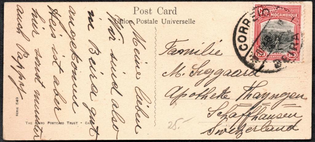 Suez Canal postcard  Bateau10