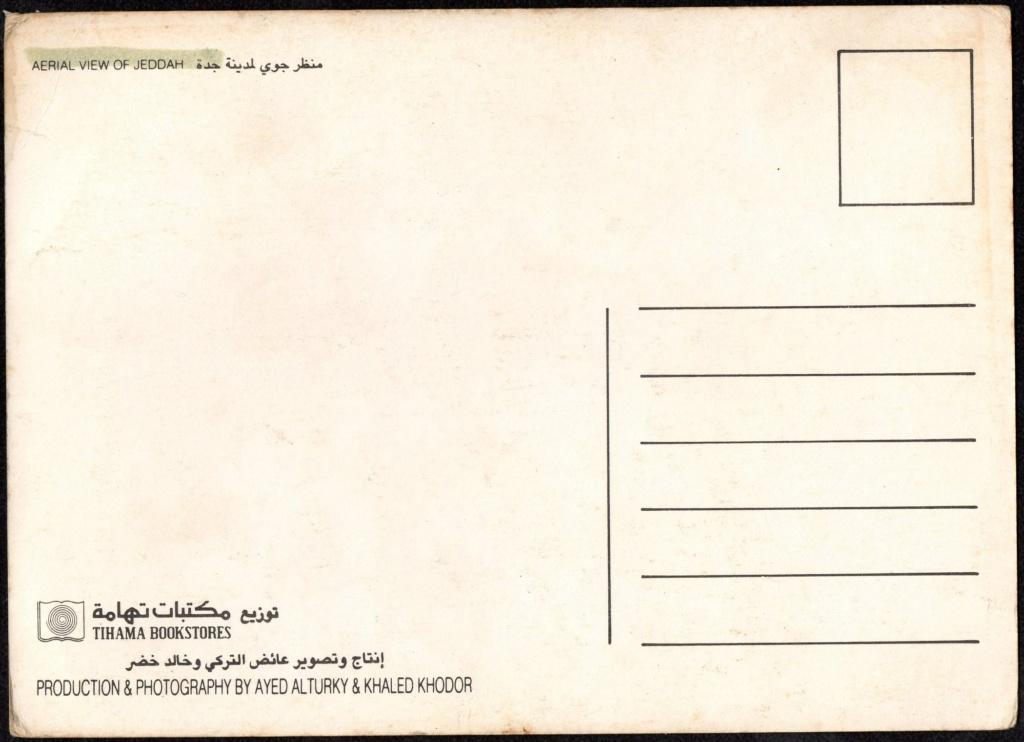 Briefe aus Übersee Postca11