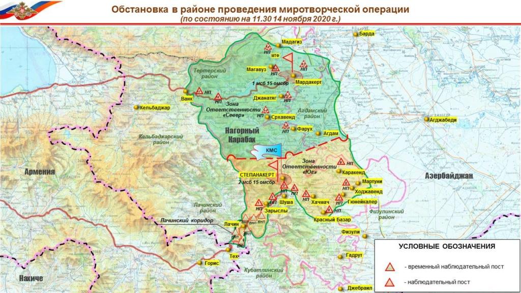 Revolucija u Armeniji - Page 13 Aa__a_10