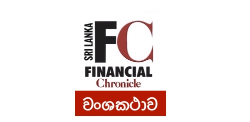 FINANCIAL CHRONICLE™