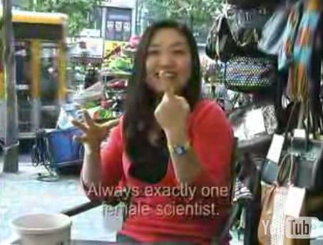 So-Yeon Yi, la cosmonaute Sud-Coréenne ! - Page 2 112