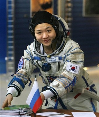 Expedition 17 / Soyuz TMA-12 - Page 2 Soyeon10
