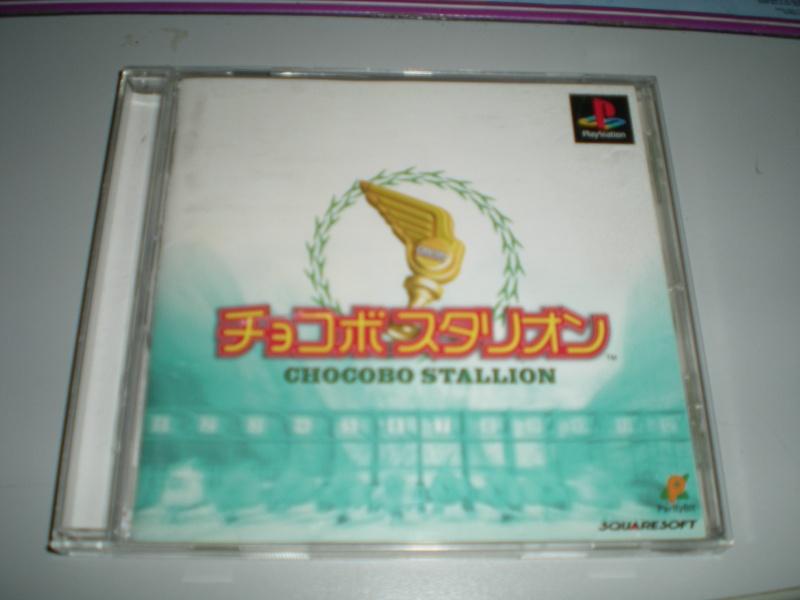 Final Fantasy Forever Dscn1035