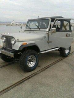Une nouvelle jeep dans la famille... - Page 2 13532310