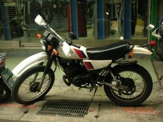 DTMX 125cc Membres / Mod. 1981 Dt175110