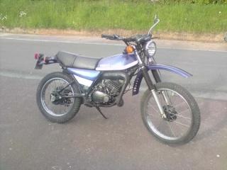 DTMX 125 cc MEMBRES : Personnalisées P1705010