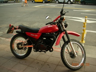 DTMX 125 cc MEMBRES : Personnalisées Trail_11