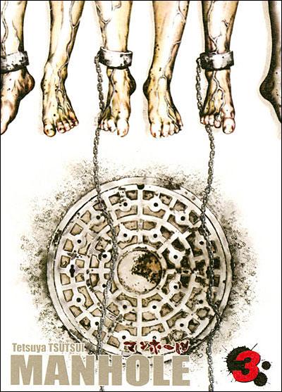 Manhole de Tetsuya Tsutsui 97829217