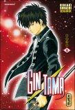 Nouveautés Mangas de la semaine du 28/04/08 au 03/05/08 Gintam10