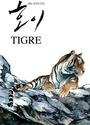 Nouveautés BD de la semaine du 28/11/11 au 03/12/11 Tigre-10