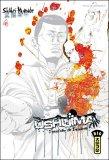 Nouveautés Mangas de la semaine du 17/03/08 au 22/03/08 Ushiji10