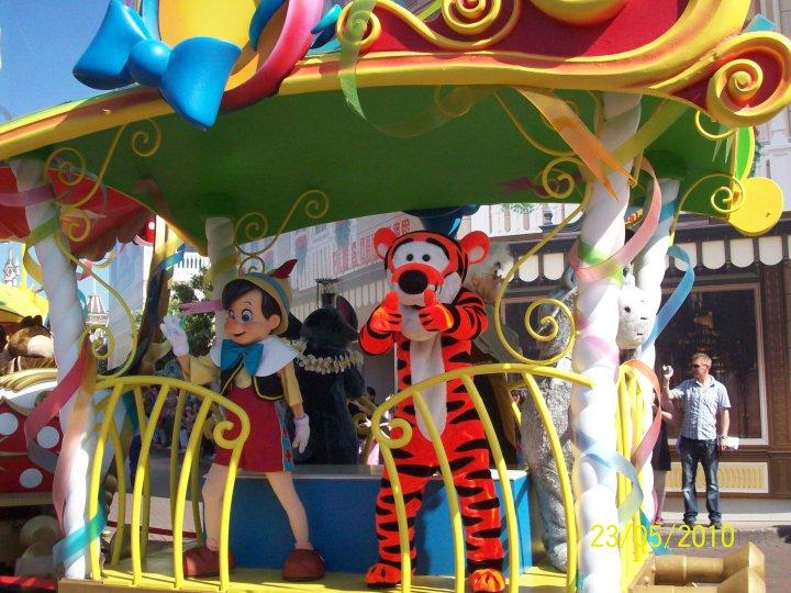Photos Disneyland 04_35810
