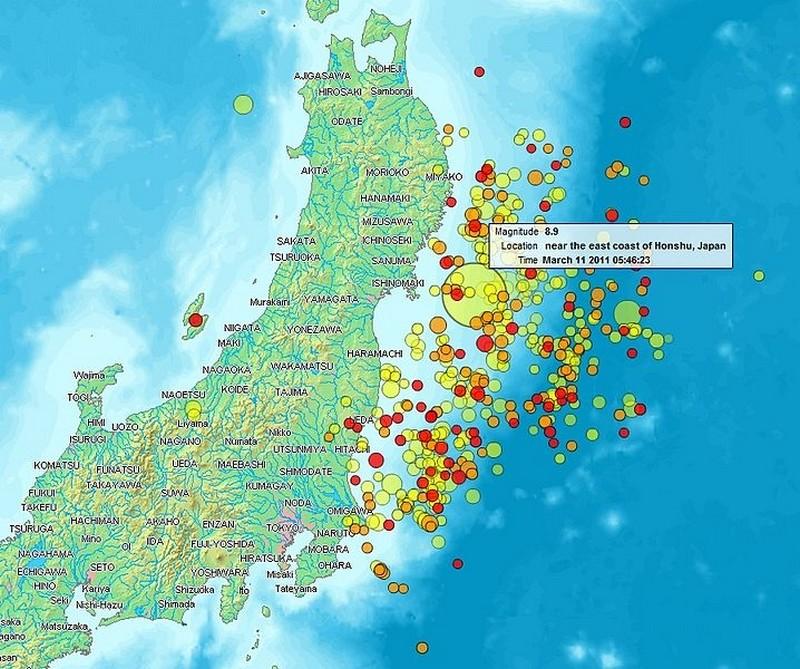 Les Alertes aux Colères de la terre... - Page 2 Seisme20