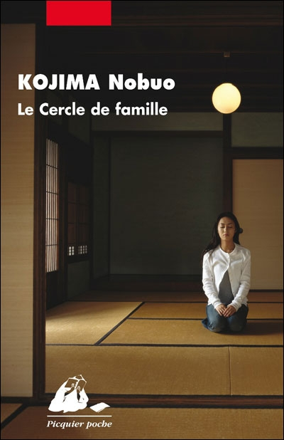 Le Cercle de famille - KOJIMA Nobuo Kojima10