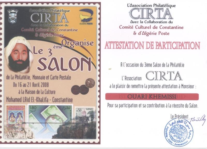 Exposition Cirta(Constantine) 2008 Papa_027