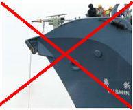 STOPPEZ la pèche a la baleine par le Japon Whaili10