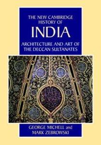 Architecture and Art of the Deccan Sultanates 001f6e10