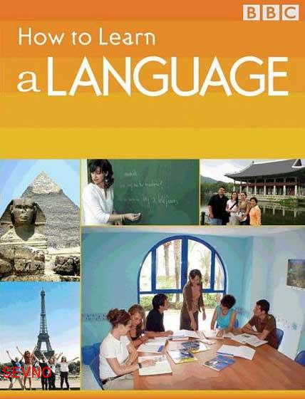 How To Learn a Language DVDRip Tutorial 07b13d10