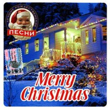 VA - Merry Christmas: The Best Christmas Songs (2002) 12805310