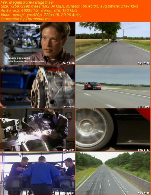 Automotive - Bugatti Veyron Supercar / Mega Factories (Mastertech)-THC 2-13210