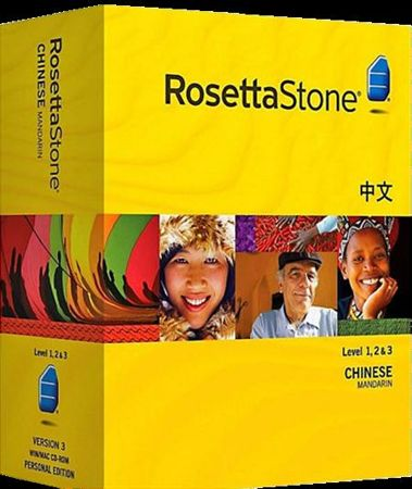 Rosetta Stone Mandarin Chinese Complete Package ENG/2011 80081410