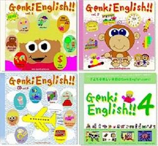 Primary School English Games, Songs (Interactive Genki English CD) 877e7_10