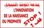 Fêter le Mawlid Nabawi (l'anniversaire du Prophète) n'est pas légiféré  22210