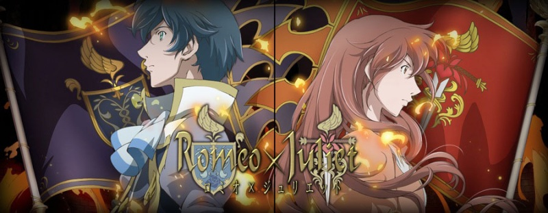 [anime]Romeo × Juliet Key_ar12