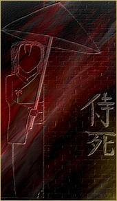 Le Samurai Mort