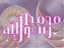 https://i.servimg.com/u/f45/11/45/94/99/th/image10.jpg