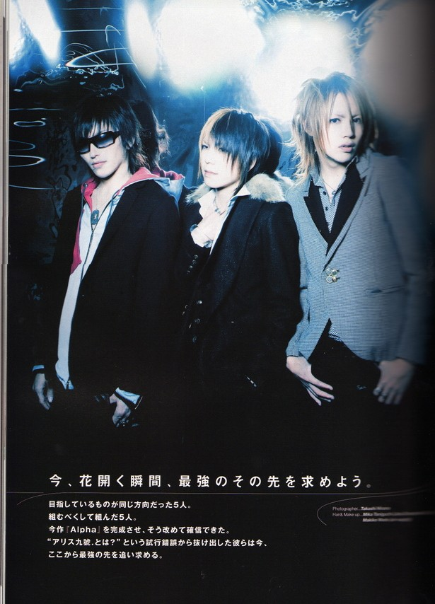 Alice nine !!!*¬¬* - Página 4 0111
