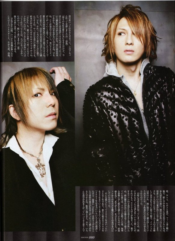 Alice nine !!!*¬¬* - Página 4 Img03310