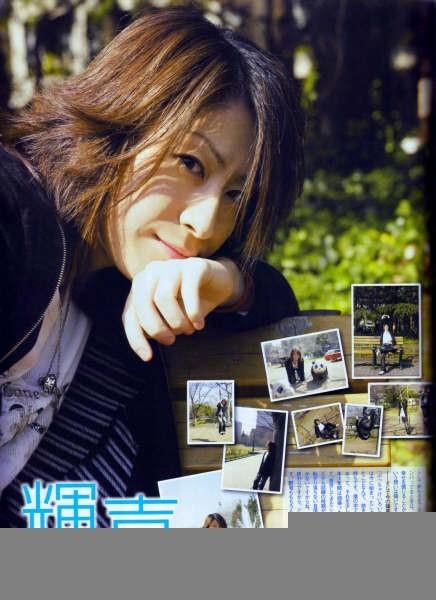 AN CAFE (Visual/Oshare kei) Nyappy! X3 - Página 2 Klb10