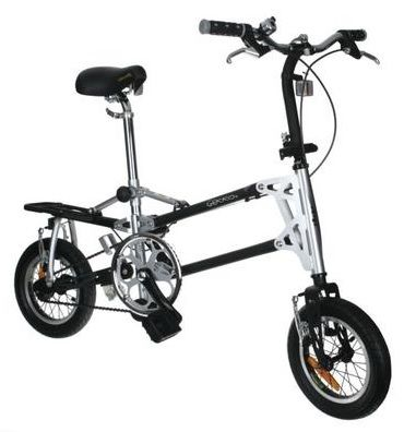 Vélo pliant Wei Shun 11452710